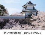 Japanese Traditional Stone Wal...