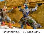 wat phra keaw bangkok thailand... | Shutterstock . vector #1043652349