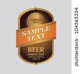 vector beer label | Shutterstock .eps vector #104365334