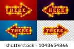vector realistic set of glowing ... | Shutterstock .eps vector #1043654866