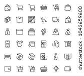 online supermarket flat icon...   Shutterstock .eps vector #1043659600