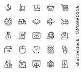 online supermarket flat icon...   Shutterstock .eps vector #1043660116