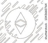 ethereum vector illustration.... | Shutterstock .eps vector #1043660764