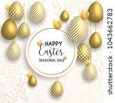 happy easter lettering... | Shutterstock .eps vector #1043662783