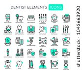 dentist elements   thin line... | Shutterstock .eps vector #1043663920
