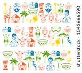 african banners. africa icons... | Shutterstock .eps vector #1043666590