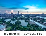 guangzhou city of ecology | Shutterstock . vector #1043667568