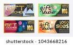 gift certificate voucher coupon ... | Shutterstock .eps vector #1043668216