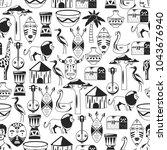 seamless african pattern.... | Shutterstock .eps vector #1043676940