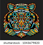 stylized colorful doodle tiger. ... | Shutterstock .eps vector #1043679820