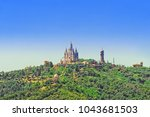 panorama of the center of...   Shutterstock . vector #1043681503