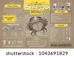 vintage seafood menu design on... | Shutterstock .eps vector #1043691829
