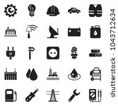 solid black vector icon set  ... | Shutterstock .eps vector #1043712634