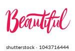 """beautiful"" text sketch logo.... | Shutterstock .eps vector #1043716444"