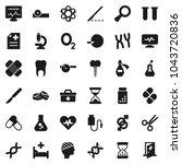 flat vector icon set   atom... | Shutterstock .eps vector #1043720836