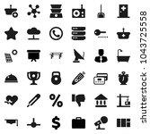 flat vector icon set   scoop... | Shutterstock .eps vector #1043725558