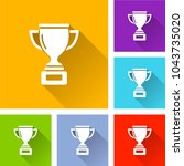illustration of trophy icons... | Shutterstock .eps vector #1043735020