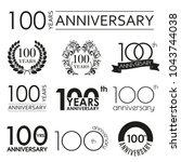 100 years anniversary icon set. ...   Shutterstock .eps vector #1043744038