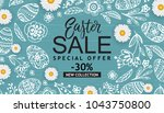 easter sale banner with hand... | Shutterstock .eps vector #1043750800