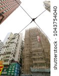 Small photo of HONG KONG- FEBRUARY 18, 2018-Multy story buildings use bamboo scaffolding instead of metal scaffolding usually used in western world. The ridged and versatile nature of bamboo makes it ideal.