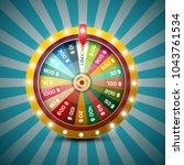 wheel of fortune on retro blue... | Shutterstock .eps vector #1043761534