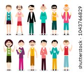 men characters. vector flat... | Shutterstock .eps vector #1043766829