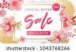 spring sale vector illustration.... | Shutterstock .eps vector #1043768266