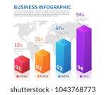 abstract infographic 3d bar...   Shutterstock .eps vector #1043768773