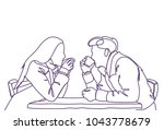 silhouette couple sit at cafe... | Shutterstock .eps vector #1043778679