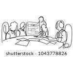 corporate team brainstorming ... | Shutterstock .eps vector #1043778826