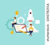 startup  programmer  business... | Shutterstock .eps vector #1043782516