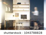 white home office or a private... | Shutterstock . vector #1043788828