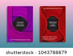 cover templates with volumetric ... | Shutterstock .eps vector #1043788879