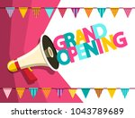 grand opening symbol with flags ... | Shutterstock .eps vector #1043789689