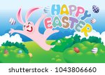 easter day vector with a cute... | Shutterstock .eps vector #1043806660