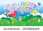 easter day vector with a cute... | Shutterstock .eps vector #1043806669