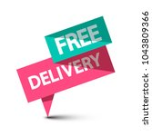 free delivery label. vector...   Shutterstock .eps vector #1043809366