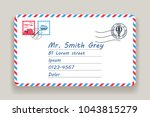 mailing postal address mail... | Shutterstock .eps vector #1043815279