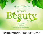natural beauty word on natural... | Shutterstock .eps vector #1043818390