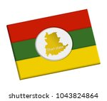 flag of shan state  state of...   Shutterstock .eps vector #1043824864