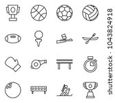 flat vector icon set   cup... | Shutterstock .eps vector #1043824918