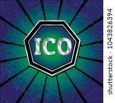 ico and token conceptual design ... | Shutterstock .eps vector #1043826394