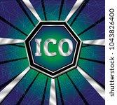 ico and token conceptual design ... | Shutterstock .eps vector #1043826400