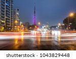 cityscape of busy street with... | Shutterstock . vector #1043829448