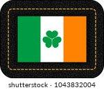 ireland flag with shamrock....   Shutterstock .eps vector #1043832004