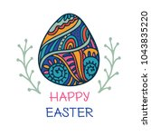 happy easter lettering with... | Shutterstock .eps vector #1043835220