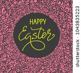greeting easter card with... | Shutterstock .eps vector #1043835223
