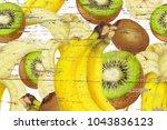 bananas kiwi on grunge texture   Shutterstock . vector #1043836123