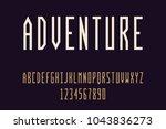 geometric gothic font modern... | Shutterstock .eps vector #1043836273