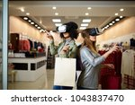 two women in modern virtual... | Shutterstock . vector #1043837470